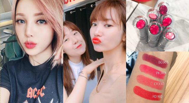這個「唇膏色號」賣翻亞洲!不只日韓妞淪陷,連台灣妞都愛用11年!