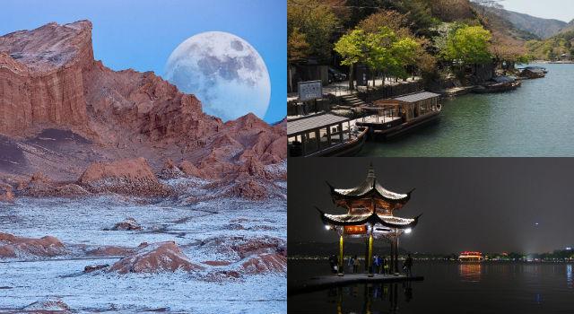 全球TOP 5「最美賞月勝地」出爐!台灣光榮上榜的地點是...