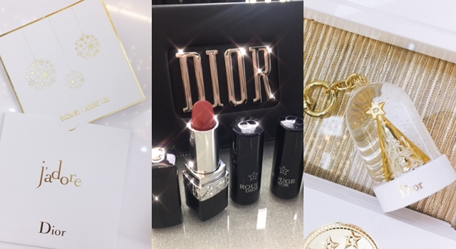 等了一整年總算不辜負期待!Dior耶誕加碼「法式禮物包裝服務、雪花球鑰匙圈」只送不賣!