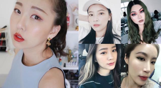 不會化妝看她們準沒錯!彩妝保養品跟著「台灣5位超夯美妝YouTuber」買不踩雷!