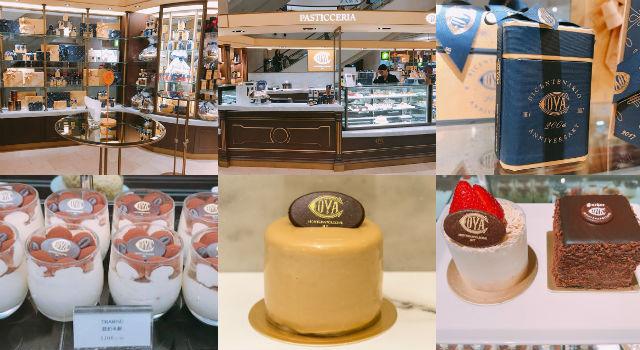 義大利主廚特別為台製作「限定蛋糕」!米蘭百年甜點店COVA二店進駐台北101!