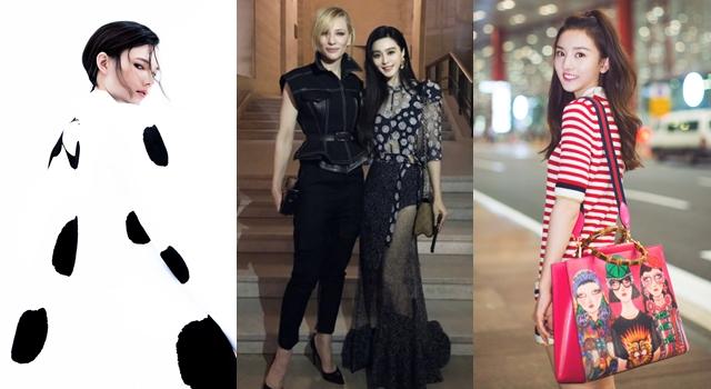 范冰冰、凱特布蘭琪也愛聯名款!LV、GUCCI把時尚變得更藝術了