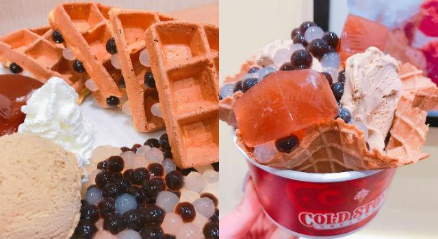 珍奶控看到會受不了!香濃Q彈「雙色珍奶冰淇淋鬆餅」即將引爆IG打卡潮!