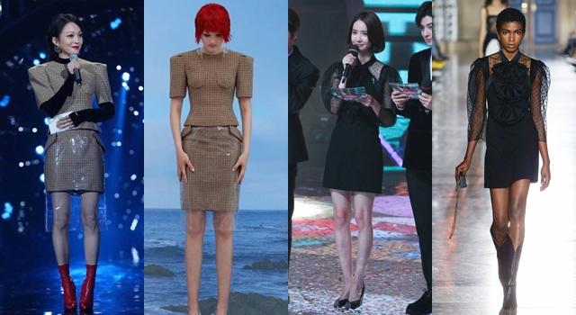 【時尚前後台Top 5】就因為一雙鞋!韓女神潤娥竟將搖滾風穿成無趣喜酒服?