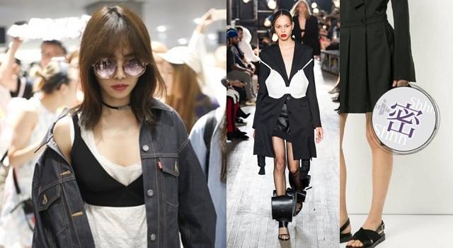 這個呸姊蔡依林一定愛!偽內衣外穿「胸罩包包」席捲時裝週討論度超高