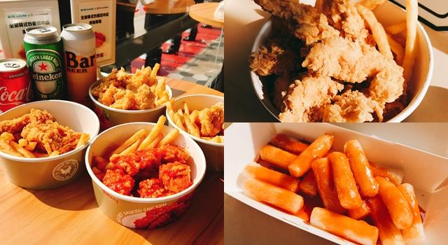 《鬼怪》中的韓式炸雞來台!韓國最大b.bq chicken在全家開設店中店!