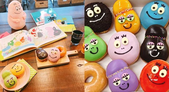 櫻花妹IG都在曬照!日本KRISPY KREME推出泡泡先生聯名甜甜圈!