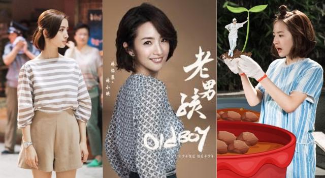 2018短髮範本就是她!「老男孩」林依晨劇中6種短髮變化總整理!