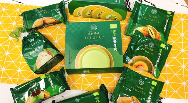 銅板價吃到京都百年抹茶老店!「全聯X辻利抹茶」聯名甜點全系列開箱!