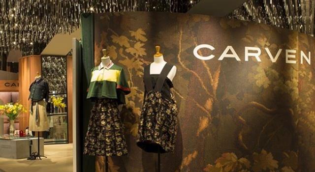 曾與香奈兒齊名!法國時裝老牌Carven驚傳破產!