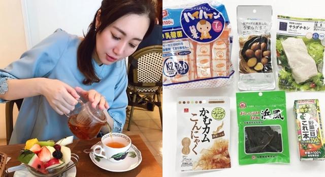 忙到沒時間減肥?日本女醫生靠便利商店「這幾樣食物」1年瘦20公斤!