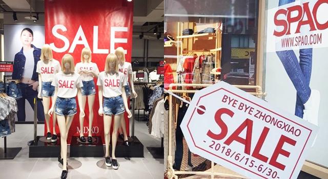 韓流退燒?快時尚品牌SPAO、MIXXO月底同時撤出東區街頭!