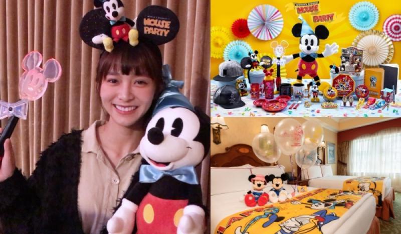超萌主題套房、50樣限定商品...香港迪士尼歡慶米奇90歲可愛到令人尖叫!