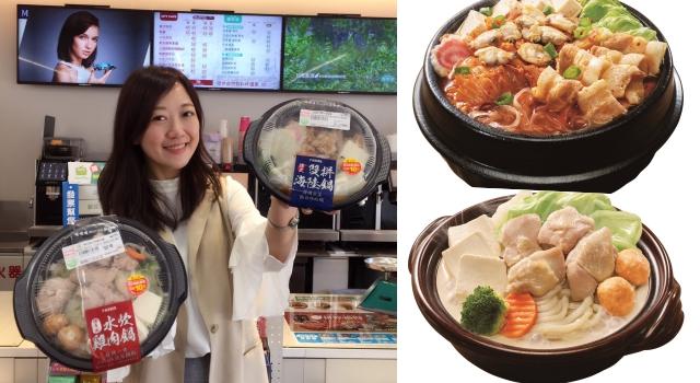 韓式海陸鍋、麻辣豬血...超人氣美味鍋物通通在7-11就吃得到!