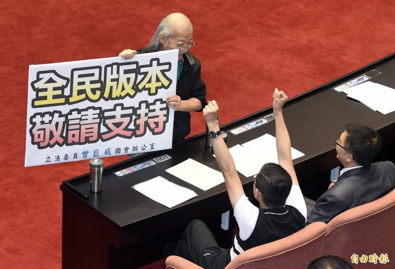 選舉年通過的假公平正義法案