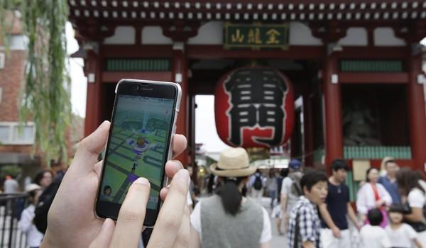 寶可夢 科技與文化