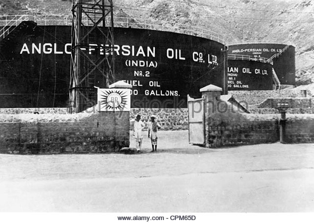 the anglo persian oil company 1 originally, the frim was called the anglo-persian oil company, changing its name to the anglo-iranian oil company in 1935 at the request of the shah in 1954, it became the british petroleum throughout this paper, the firm is referred to as the anglo-iranian oil company (aioc.