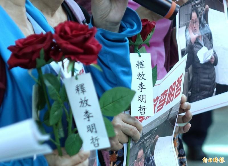 從李明哲事件揭開面具下的中國