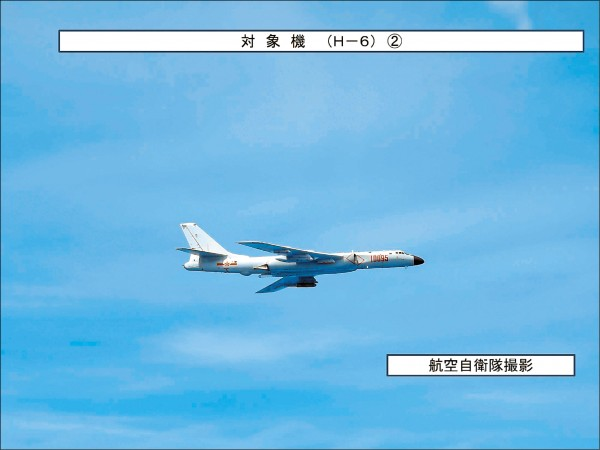 中國又有兩批轟六型戰機繞飛台灣,企圖將武力展示的慣例變成權利,似乎有意為十九大的政治大戲暖場,宣揚習近平的對台戰功。(日本防衛省統合幕僚監部)