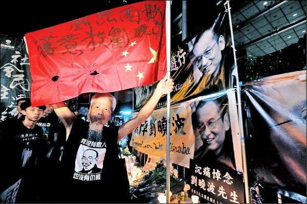 香港抗議者在中國駐香港聯絡處外,哀悼劉曉波之死。(路透)