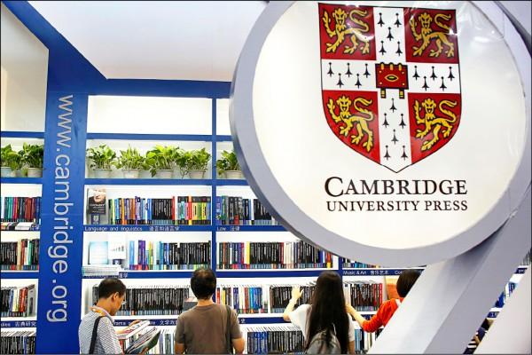 英國的劍橋大學出版社,日前把旗下《中國季刊》內三百多篇涉及天安門、文革、西藏、新疆、香港及台灣的論文,在中國境內移除。圖為在北京的國際書展上,人們在劍橋大學出版社(CUP)的攤位前看書。 (路透)