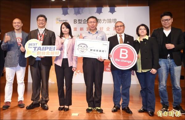 台北市長柯文哲(中)連任之路,面臨藍綠及第三勢力挑戰。(資料照,記者方賓照攝)