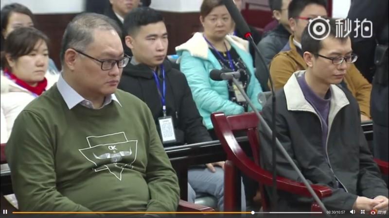 除了白狼、黃安們,中國把所有台灣人當嫌犯!