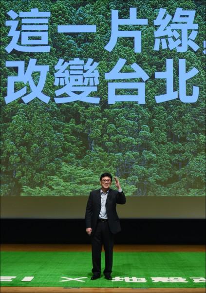 民進黨立委姚文智日前宣布投入台北市長選舉,獲不少同黨立委、市議員支持。(資料照)