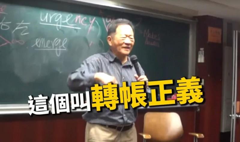 李錫錕只會在課堂上亂蓋?!