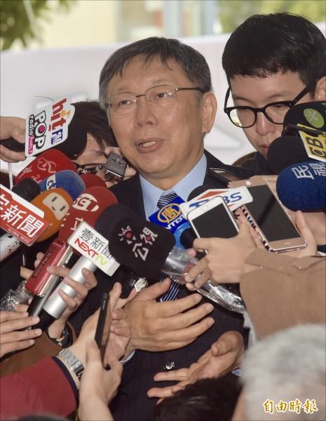 台北市長柯文哲(記者黃耀徵攝)
