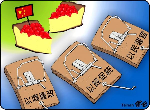 中國老把戲