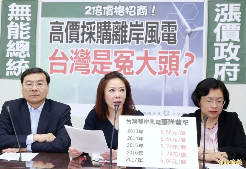 國民黨用錯誤的資訊阻礙台灣的能源轉型