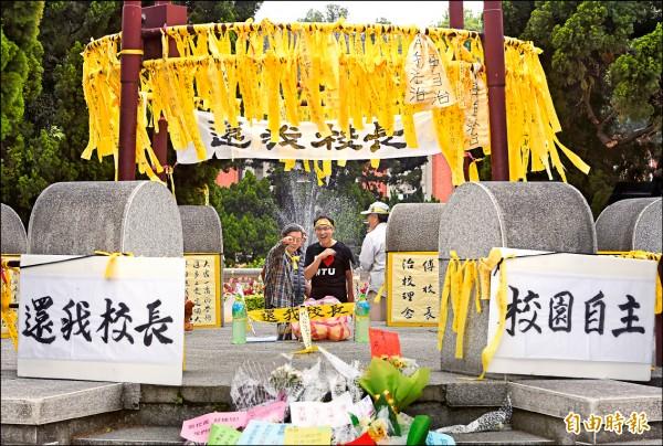民眾多日來在台大傅鐘前繫上黃絲帶表達支持管中閔,讓校園內頻添紛擾。(資料照,記者廖振輝攝)