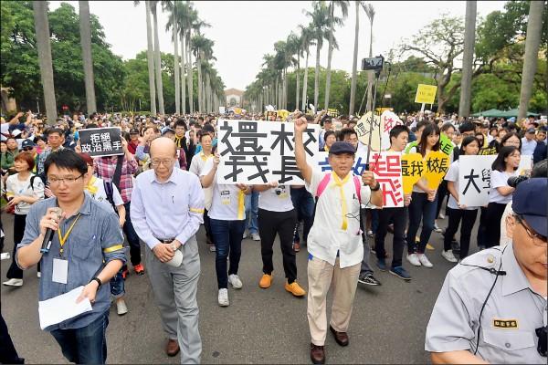 又如前台大校長李嗣涔,日前在挺管大會呼籲全國師生群起反抗。(資料照)