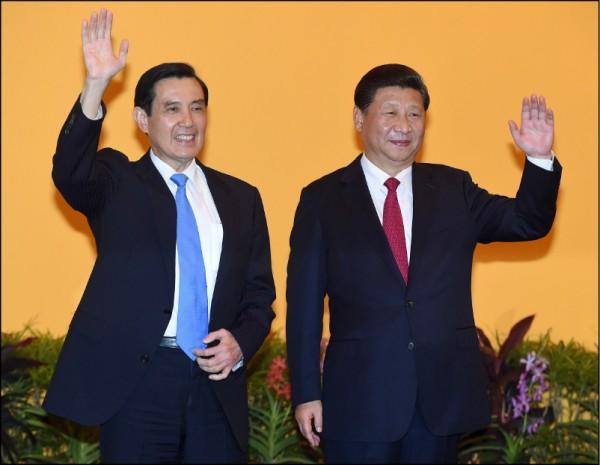 二○一五年底馬習會,馬英九向習近平承諾:兩岸都堅持「一個中國」原則,「一中各表」的「九二共識」,完全不涉及「兩個中國」、「一中一台」與「台灣獨立」。此一表述,本質上附和著「反分裂國家法」,不久便遭台灣人民徹底唾棄了。(資料照)
