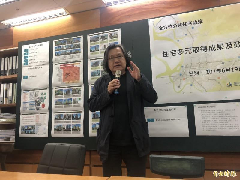 台北市都發局長林洲民是否開大家的玩笑?!