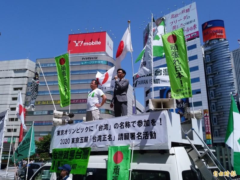 東京街頭看東奧正名