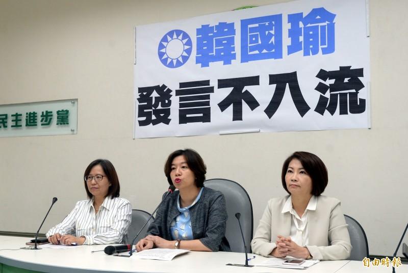 侯友宜、韓國瑜 請停止「不入流」的競選動作