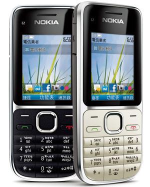 Nokia C2-01 最新 3G 手機輕鬆入袋
