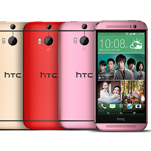 更多儲存空間! HTC Android 手機用戶將獲贈 100 GB Google Drive 容量