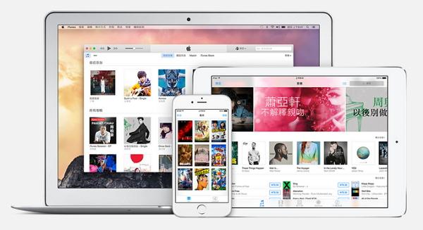 歐盟再度出招! Apple 宣布 App 14 天內無條件退款