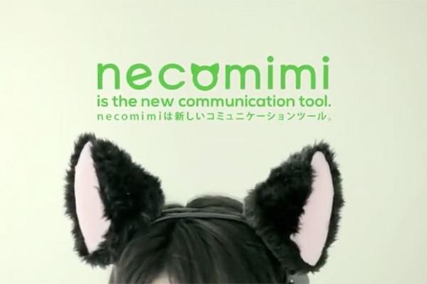 女友真心藏不住!Necomimi 貓耳朵透露秘密!