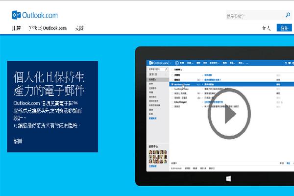 中國政府:封鎖 Gmail 還不夠!連微軟 Outlook 我也擋!