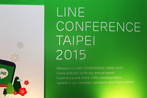 打造全方位行動生活!LINE 2015 將在台推出行動支付、叫車、視訊等多樣服務!