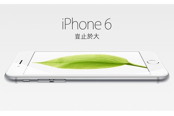 iPhone 防水有譜?蘋果電漿防水專利曝光!
