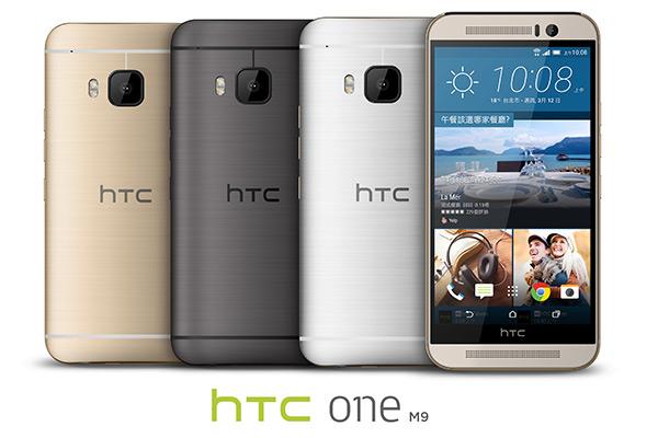 售價 21900 元!HTC  One M9 將於下週一在台開賣