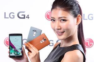 硬體性能大幅躍進!LG G4 Pro 新機規格流出