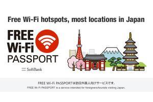 日本旅遊上網更輕鬆!Softbank 推出  40 萬點免費 WiFi 服務