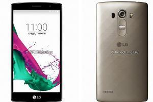 規格縮水但有雷射對焦 LG G4 S 即將推出!