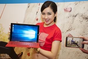 Windows 10 今天正式登場!售價將與 Win 8 相同!